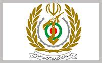 سازمان صنایع دفاع